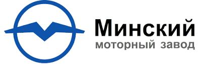 продукция ММЗ